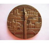 Памятная медаль 200 лет со дня основания Днепропетровска 1776-1976