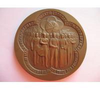 Памятная медаль XII Всемирный фестиваль молодежи и студентов Москва 1985