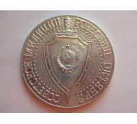 Памятная медаль 70 лет Советской Милиции УВД Оренбург