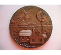 Памятная медаль музей народной архитектуры и быта УССР Киев 1975
