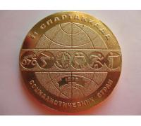 Памятная медаль 2 спартакиада соц. стран Минск- город- герой