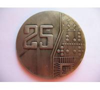 Настольная медаль 25 лет вычислительная техника СССР