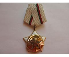 Болгария орден За гражданскую доблесть и заслуги 1 степени