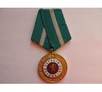 Болгария медаль за заслуги перед Болгарской Народной Армией.