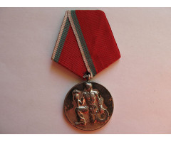 Болгария Народный орден Труда 2 степени
