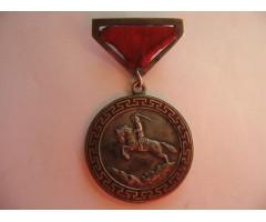 """Монголия медаль """" За боевые заслуги """" (винт)"""