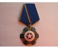 Болгария орден Трудовая Слава 3 степени.