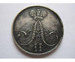 Жетон в память коронации Александра II 1856 г.