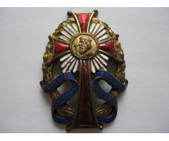 Знак члена Киевского епархиального братства Святого Владимира