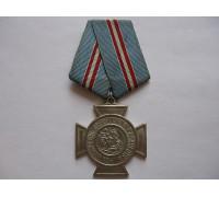 Крест за возрождение Оренбургского казачества