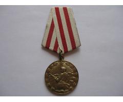 Албания медаль За храбрость