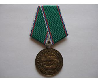 Болгария медаль 30 лет победы над фашистской Германией