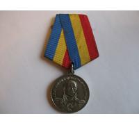Медаль союз казаков России войска Донского атаман граф Платов