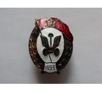 Знак выпускника среднего военного училища ( автомобильного )