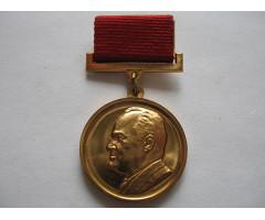 Медаль 80 лет со дня рождения С.П.Королев 1906-1986