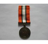 США военная медаль многонациональных сил и наблюдателей