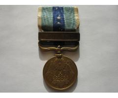 Япония медаль за участие в Русско - Японской войне 1904-1905 гг