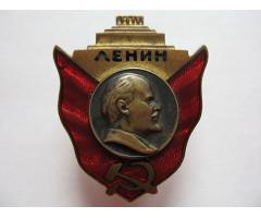 Памятный знак на смерть Ленина