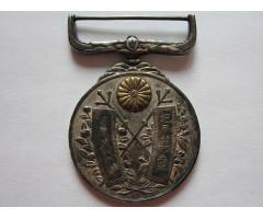 Япония памятная медаль в честь восшествия на престол императора Тайсё.