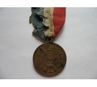 Югославия медаль Отличному стрелку.