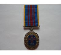 Украина медаль 15 лет Вооруженным силам Украины