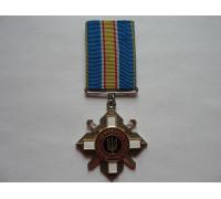 Украина орден За мужество 3 степени