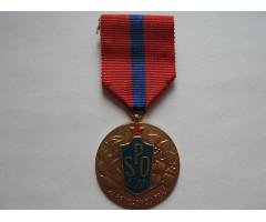 Медаль чехословацкой ассоциации пожарной охраны За образцовую работу