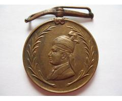 Княжество Бахавалпур медаль Добровольческого Корпуса II степени