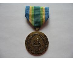 США медаль за гражданскую службу в Вооруженных силах