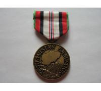 США медаль за кампанию в Афганистане