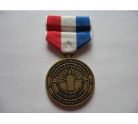 США медаль министерства транспорта