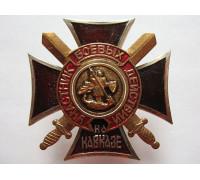 Знак участник боевых действий на Кавказе 1-й степени