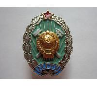 Знак выпускника МГТУ