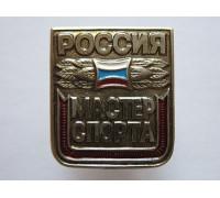 Знак мастер спорта Россия