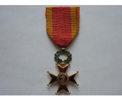Ватикан орден Святого Григория Великого (золото)