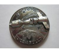 Медаль Союз-Аполлон
