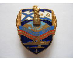 Памятный знак Северный флот