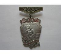 Знак ветерану Невской Дубровки 1941-1943