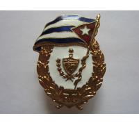 Знак Гвардия Куба