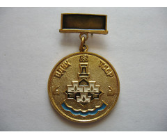 Значок ВДНХ СССР за успехи в народном хозяйстве ТССР