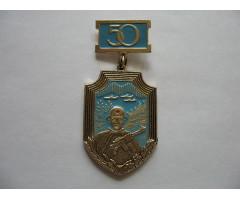 Участнику освобождения Карелии 1944-1994