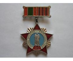 Знак 40 лет Звенигородская - Берлинская 94-я Гвардейская стрелковая Девизия