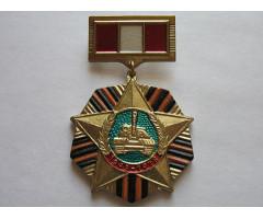 Знак 35 лет Первой гвардейской Краснознамённой танковой армии 1943-1978