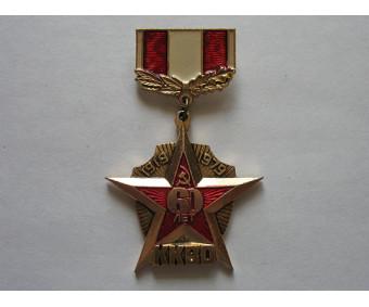 60 лет ККВО