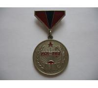 Монголия медаль 40 лет народной революции