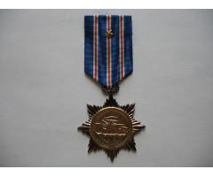 САР орден За храбрость 2-й степени
