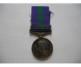 Великобритания медаль общей службы с планкой Палестина 1945-48