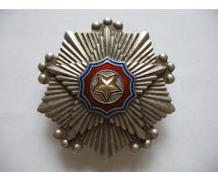 Орден государственного знамени 3 степени (произв. СССР ММД)