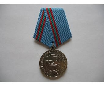 Приднестровье медаль участнику миротворческой операции в Приднестровье