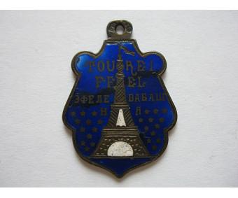 Жетон в память всемирной Парижской выставки 1889 года